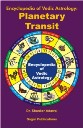 EncyclopediaOfAstrology_PlanetaryTransitCover
